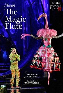 《紐約大都會歌劇院DVD系列5》莫札特:魔笛 DVD