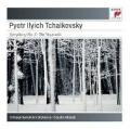 典範名盤系列53 - 柴可夫斯基:第五號交響曲、市長 CD