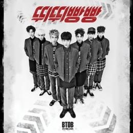 BTOB / 亞洲特別 Beep Beep【超豪華寫真盤】CD+DVD
