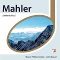 羅林.馬捷爾 / 馬勒 Mahler:第五號交響曲 CD