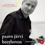 帕佛.賈維 Paavo Jarvi / 布魯克納:第九號交響曲 SACD
