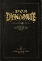 SPYAIR / DYNAMITE~單曲全開唱~【豪華盒裝盤】2DVD