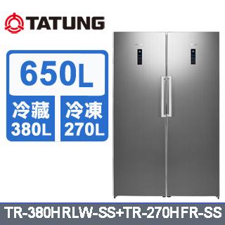 大同自由配650公升冰箱TR-380HRLW-SS+TR-270HFR-SS