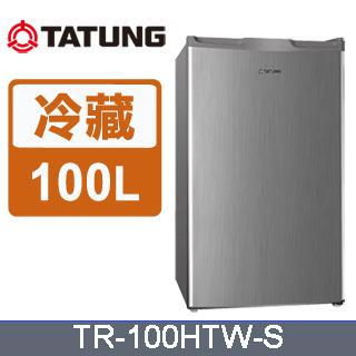 TATUNG大同 100公升單門冷藏冰箱(TR-100HTW-S)