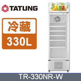 大同330公升冷藏櫃TR-330NR-W