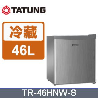 TATUNG大同 46公升單門冷藏冰箱(TR-46HNW-S)