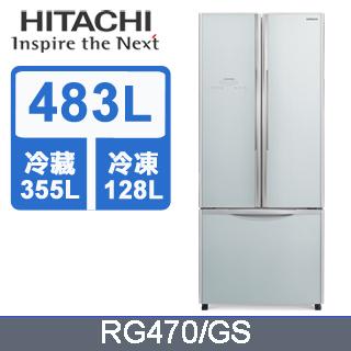 HITACHI 日立483L三門變頻電冰箱 RG470/GS(琉璃瓷)