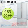 HITACHI 日立483L三門變頻電冰箱 RG470/GS(琉璃瓷)-福利品