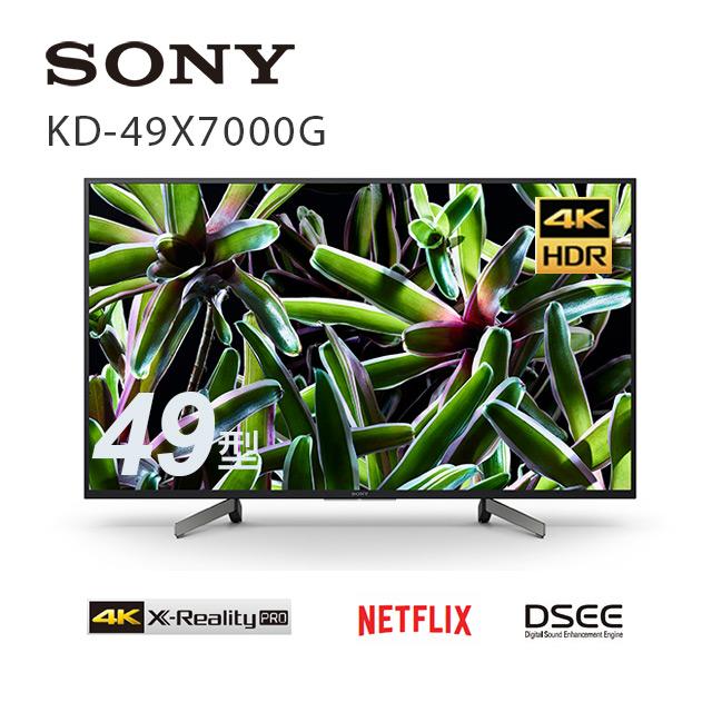 SONY 液晶電視 KD-49X7000G
