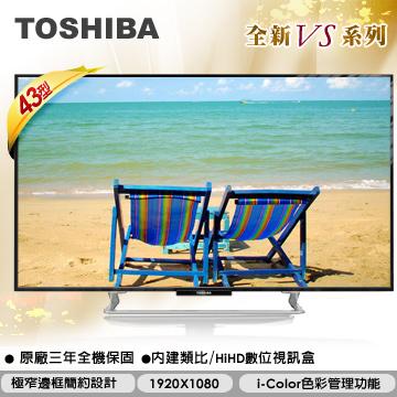 TOSHIBA東芝43吋LED液晶顯示器(43P2550VS)