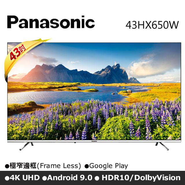 Panasonic國際牌43吋4KUHD 液晶電視TH-43HX650W