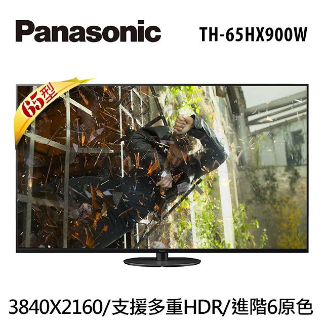 Panasonic國際牌65吋4K 六原色LED薄型液晶電視 TH-65HX900W