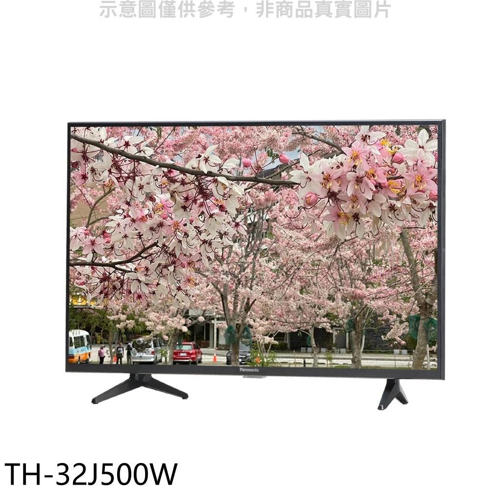 (無安裝)Panasonic國際牌32吋電視TH-32J500W