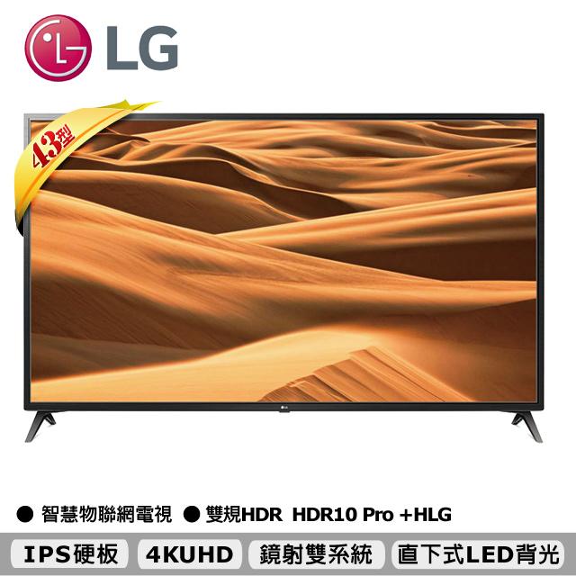 LG 43型 4K智慧物聯網液晶電視 43UM7300PWA