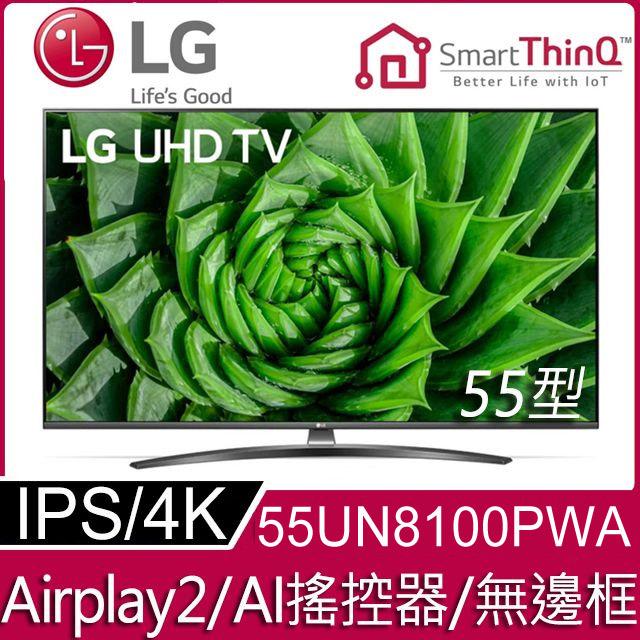 LG 55型 4K智慧物聯網液晶電視 55UN8100PWA