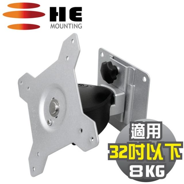 HE 15~ 24吋 液晶電視/螢幕多功能鋁合金壁掛架(H011AR)