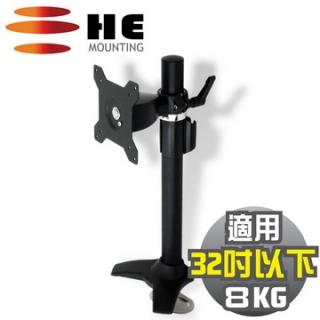 HE 15~24吋LED/LCD鋁合金多功能插孔型支架(H011TI)
