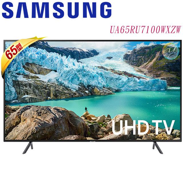 Samsung三星 65吋 液晶電視 UA65RU7100WXZW