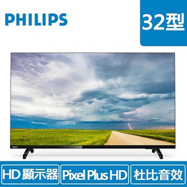 PHILIPS 32PHH5704 (32型) 多媒體液晶顯示器