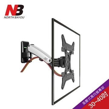 【NB】30-40吋氣壓式液晶螢幕壁掛架/F200