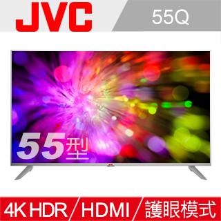 [大小一起帶]JVC 55吋超4K+HDR窄邊框LED液晶顯示器55Q+JVC 32吋 液晶顯示器 32E