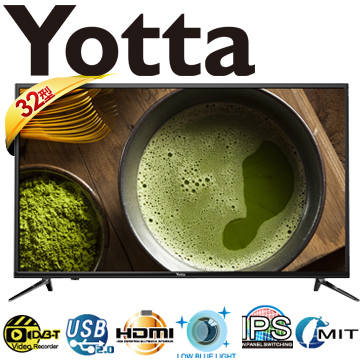 YOTTA 32吋LED液晶顯示器32YT-DC1+視訊盒