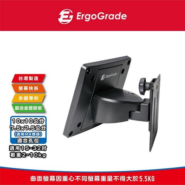 15吋~32吋多功能電視壁掛架 (EGAR011Q)