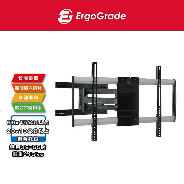 32~65吋超薄多功能拉伸電視壁掛架 (EGARE464)