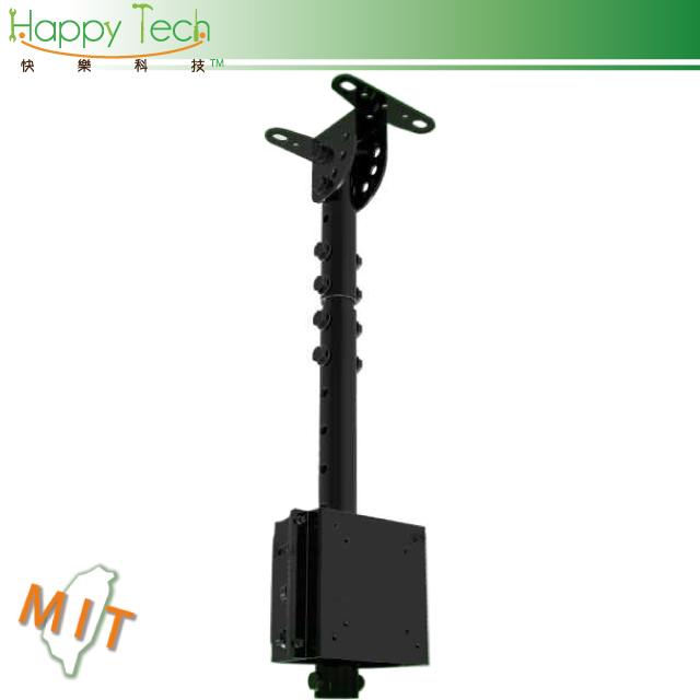 10W 懸吊式 天吊式 液晶電視/螢幕專用懸吊掛架