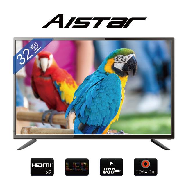 【AISTAR】32吋LED多媒體液晶顯示器 SLED-3260S