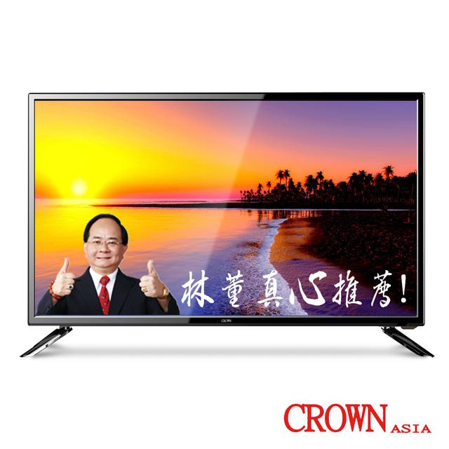 快-CROWN皇冠 32型HD超級聲霸多媒體液晶顯示器(CR-32B08.S)