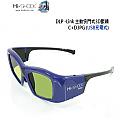 Hi-SHOCK主動快門式 3D眼鏡(C+D3PG)
