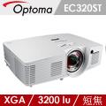 Optoma 奧圖碼XGA短焦商務投影機 EC320ST