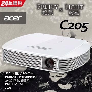 Acer WVGA LED微型投影機 C205(折封福利品)