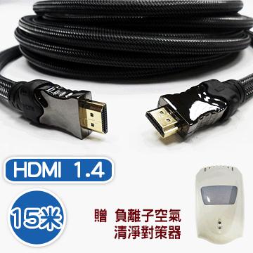 贈 DigiMax DT-3D11 負離子空氣清淨對策器15米 1.4版 編織 高速傳輸 HDMI線 支援3D顯示 24K鍍金接頭 頂級純銅粗線24AWG