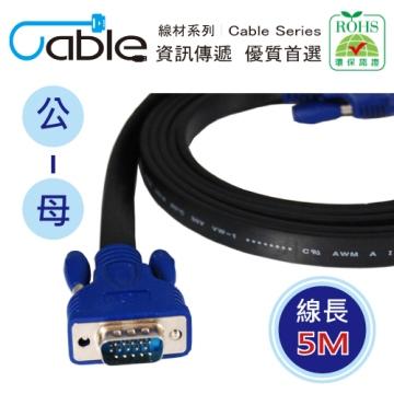 Cable VGA超薄型螢幕連接線 公對母 5M(F14HD1515PS05)