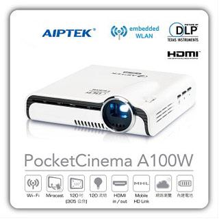 天瀚Aiptek A100W WiFI微型投影機