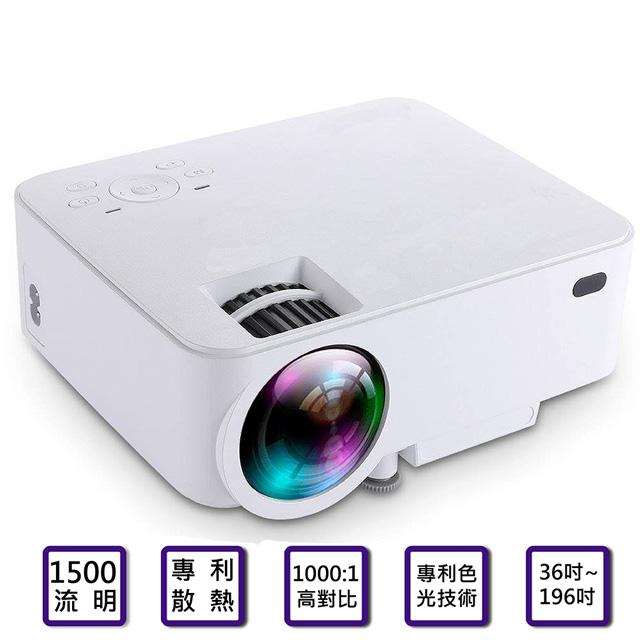 【加碼送布幕】 QH 200吋高流明家用微型投影機T20