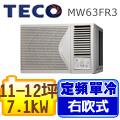 TECO東元 右吹式窗型冷氣 MW63FR3