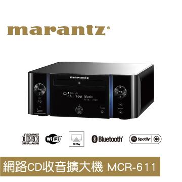 【Marantz】M-CR611 CD、廣播、網路串流,音樂一次到位