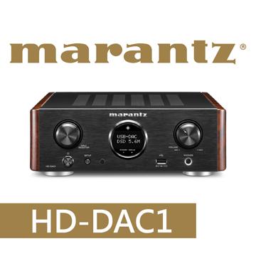 【Marantz】HD-DAC1 耳機擴大機
