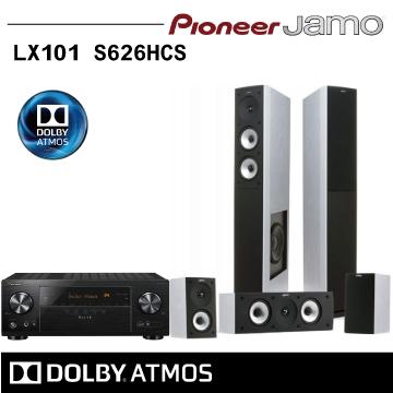 【Pionner X JAMO】Dolby Atmos 天空聲道家庭劇院組合(VSX-LX101+S626)
