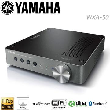 YAMAHA  AV擴大機 WXA-50
