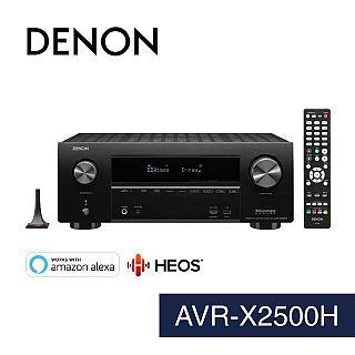 【DENON】7.1聲道 4K AV環繞擴大機 AVR-X2500H