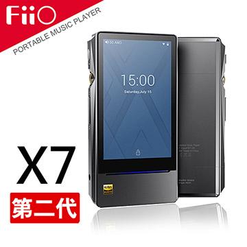 FiiO X7 II Android 高解析母帶級無損音樂播放器