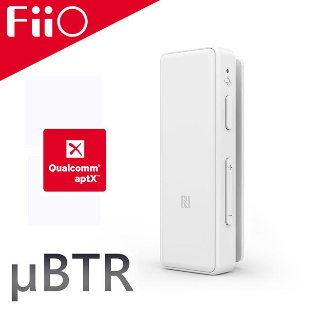 FiiO uBTR 隨身型 HiFi藍牙音樂接收器