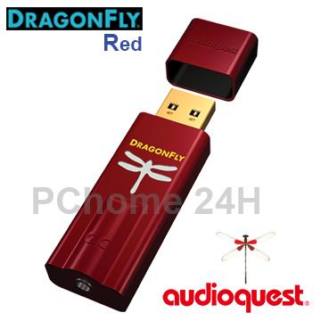 Audioquest DragonFly USB DAC RED 數位轉類比 耳機擴大機 (最新第三代 RED 版)*紅蜻蜓