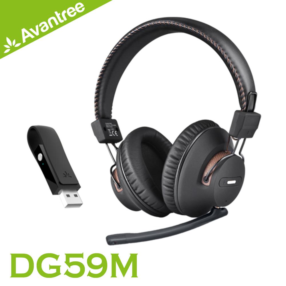 【Avantree】影音同步無線藍牙遊戲音樂組-藍牙耳機+低延遲發射器(DG59)