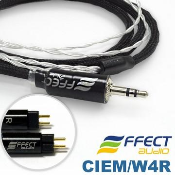 Effect Audio PEARL V2 CIEM耳機升級線