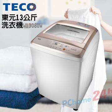 TECO東元13公斤洗衣機W1308UW